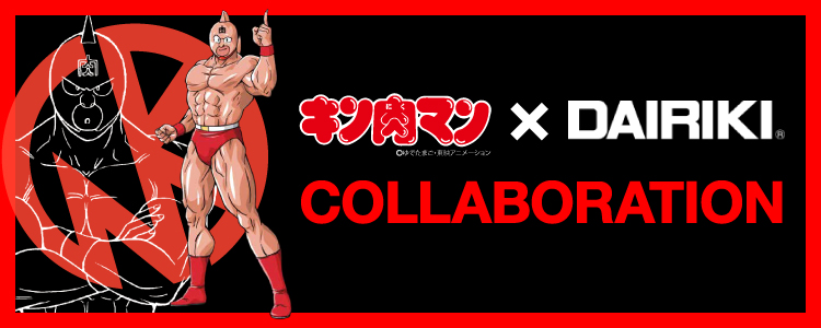 OOKAWA COLLABORATION PROJECT